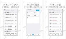 通常120円が0円に、シンプルなタスク管理『Today Task』などiOSアプリ値下げ中 2019/5/2