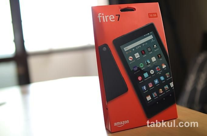 Fire7-9-review_6399