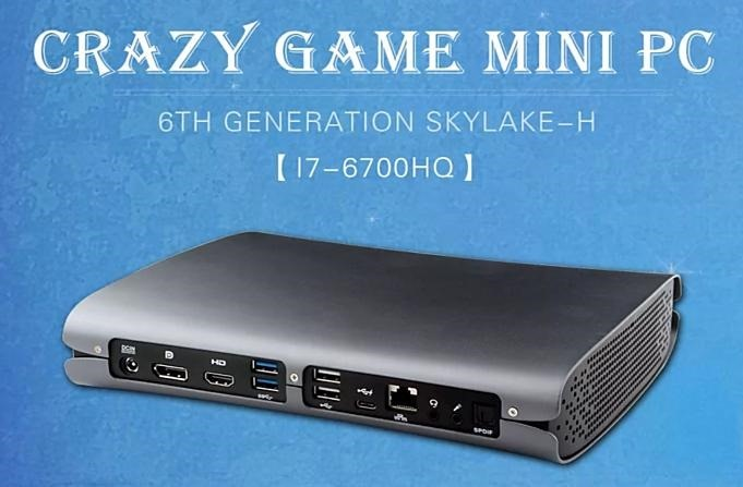 HYSTOU-M1-Mini-PC