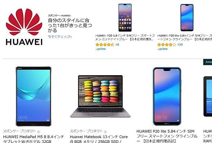 Huawei-news-20190604