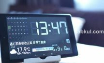 Fire HD 8 タブレットを置き時計に、常夜灯・非常灯や雨音など環境音も