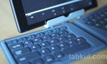 Fireタブレットのポメラ化、折り畳みキーボードと「Vim」で構築