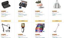 (終了)6/29限り、日曜日なので24時間セール特集が多めで値下げ中―Amazonタイムセール