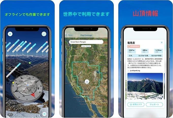 iOS-sale-20190604