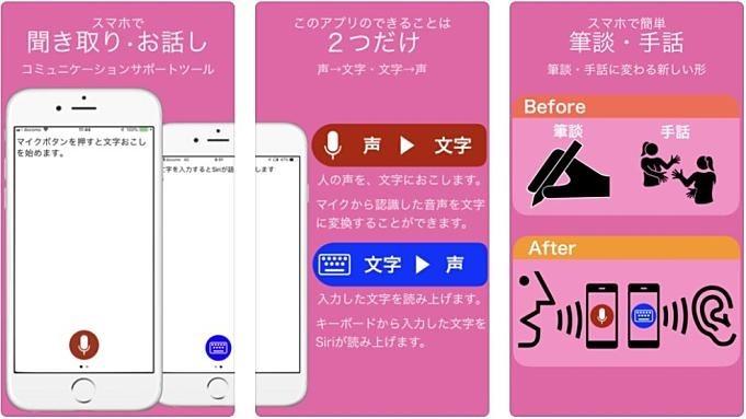 iOS-sale-20190618