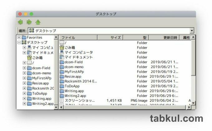 mac-easywine-01