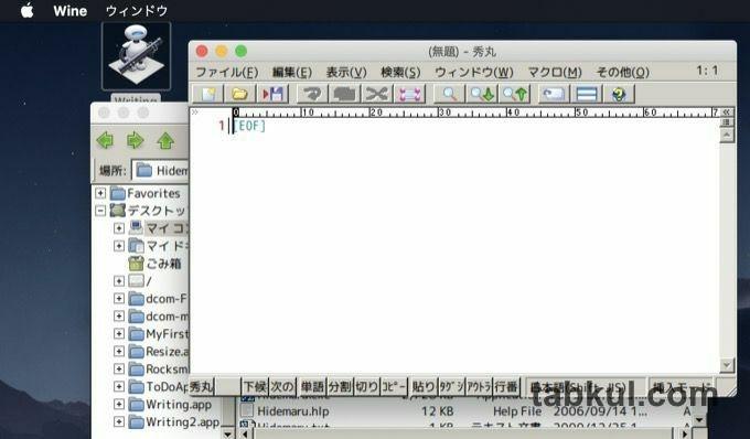 mac-easywine-03