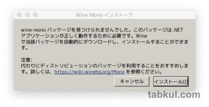 mac-easywine-04