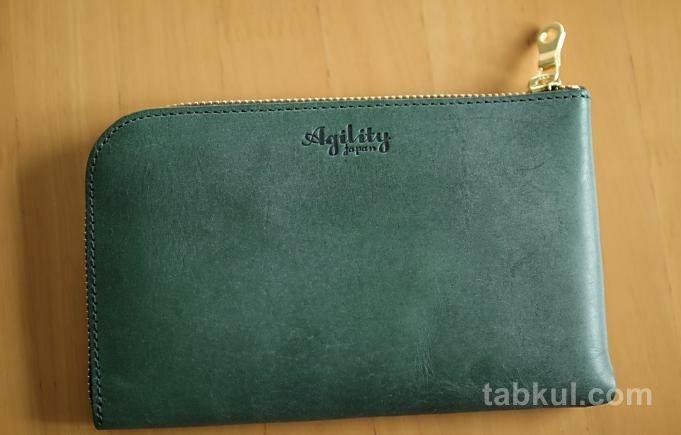 AGILITY-affa-saifu_6540