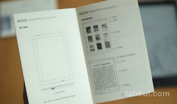 BOOX-Nova-Pro-Review_6579