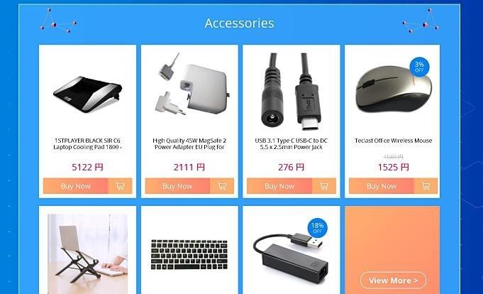 GearBest-Sale-20190706.4
