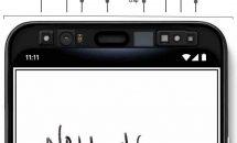 Pixle 4の顔認証、寝顔でロック解除できると判明