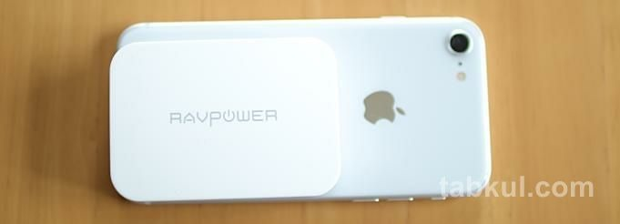 RAVPower_RP-PC104-Review.2