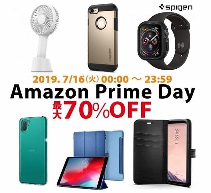 Spigen-sale-20190716