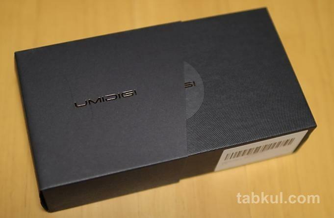UMIDIGI-Power-Review_6629