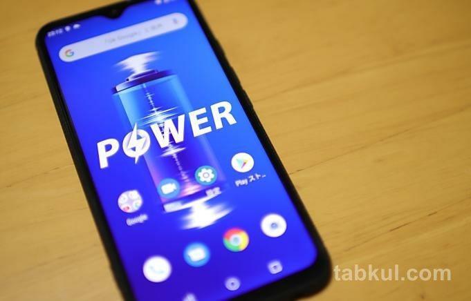 UMIDIGI-Power-Review_6643
