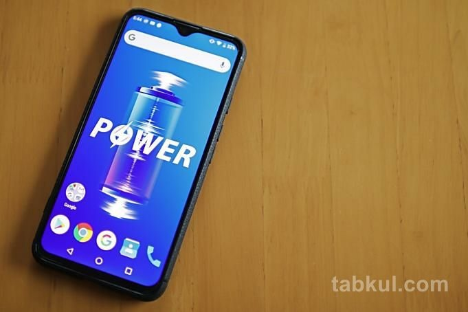 UMIDIGI-Power-Review_6738