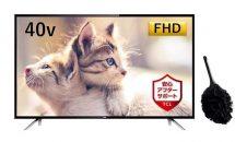 (終了)7/1限り、レビュー299件のTCL 40V型 液晶テレビが24時間セールなど値下げ中―Amazonタイムセール