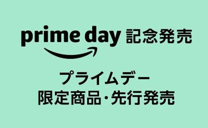 amazon-timesale-20190716