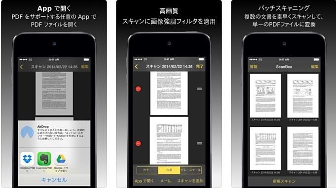 iOS-sale-20190703