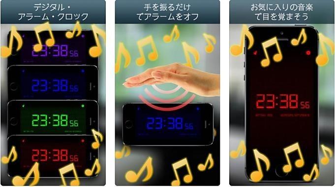 iOS-sale-20190709