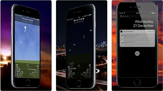 iOS-sale-20190717
