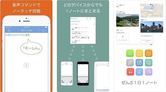 iOS-sale-20190722