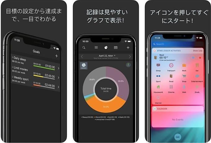 iOS-sale-20190730