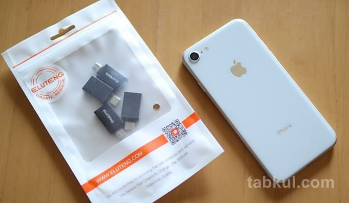 FireHD8-Review_6848