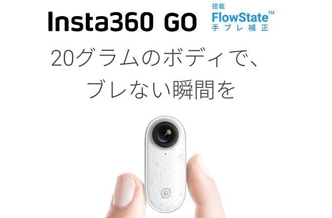 Insta360Go