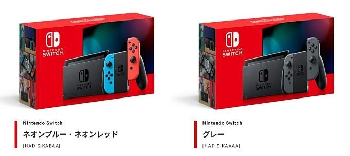 Nintendo-Switch-news-20190826