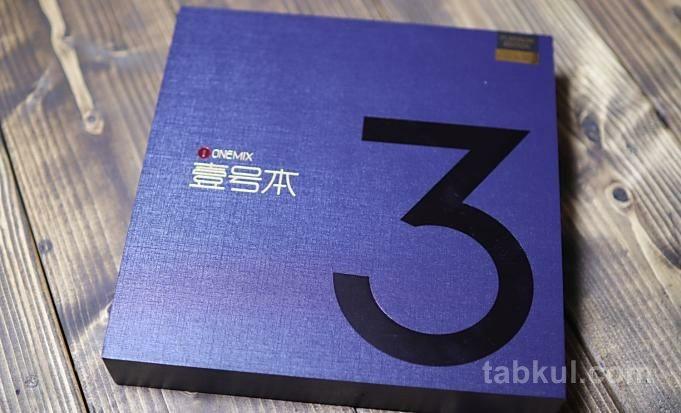 OneMix3S-Review_6890