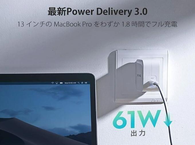 RAVPower-RP-PC112
