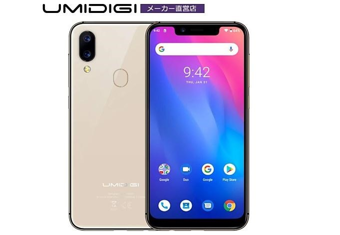 UMIDIGI-A3-Pro