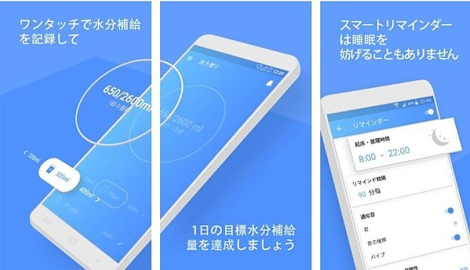 android-Sale-20190813