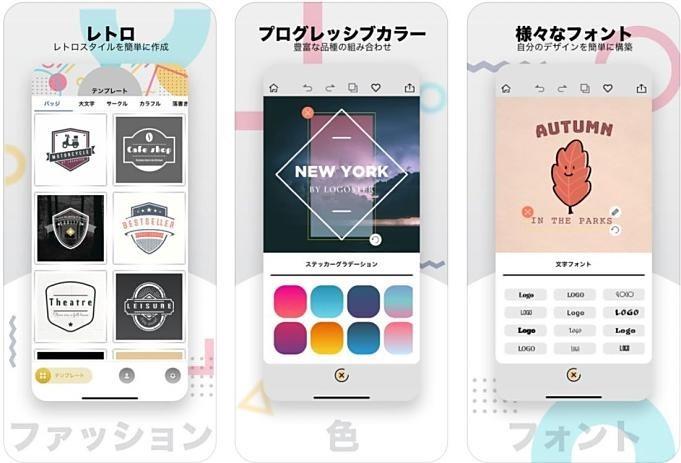 iOS-sale-20190805