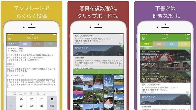 iOS-sale-20190821