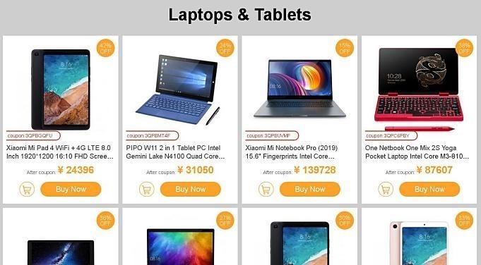 Geekbuying-sale-20190918.01