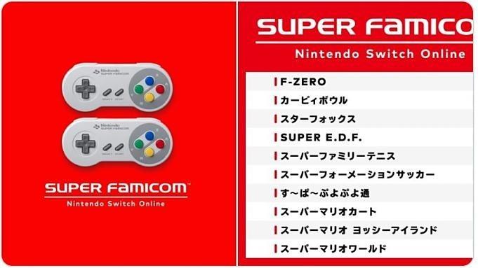 Nintendo-Switch-news-20190905