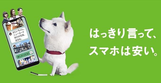 SoftBank-news-20190906.2