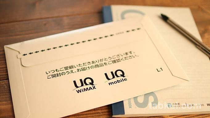 UQmobile-MNP-Review_7257