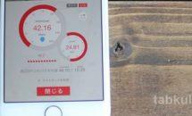 格安SIMの新料金プランを比較、1位の楽天モバイル vs 2位のワイモバイル