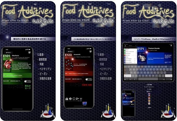 iOS-sale-20190914