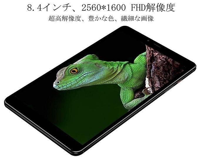 CHUWI-Hi9-Pro-Japan-Edition