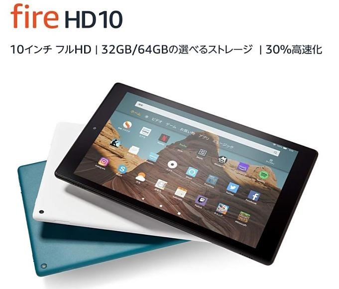 Fire-HD-10-9th