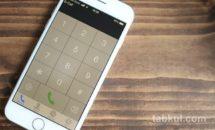 UQ mobileで使う格安かけ放題『G-Call』の登録完了、専用アプリと番号追加アプリ導入レビュー