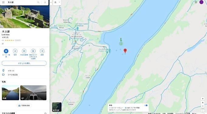 Google-map-news-20191021