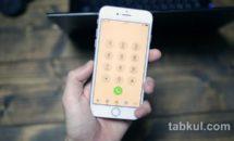 UQ mobile最安プランに月800円で「10分 かけ放題」を追加する方法