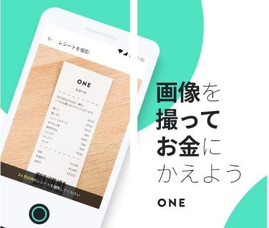 ONE-news-20191015