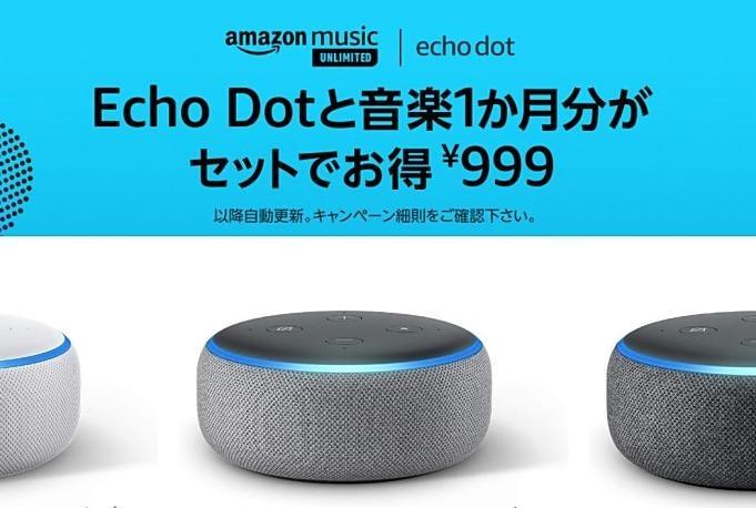 amazon-Echo-Dot-sale-20191023